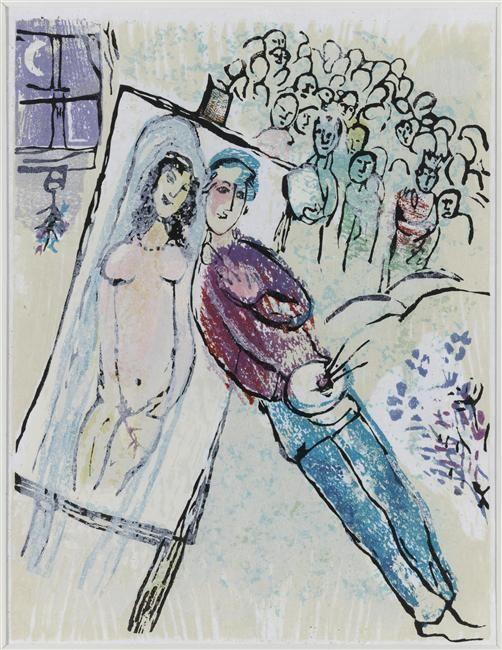 Poèmes (gravure 21) Marc Chagall