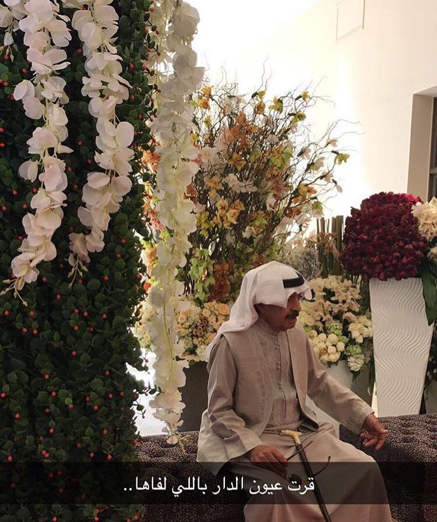 اول صورة لصحاب السمو الملكي الأمير خليفة بن سلمان آل خليفة رئيس الوزراء الموقر بعد مغادرته المستشفى عسى عمرك طويل يا Holiday Decor Instagram Posts Instagram