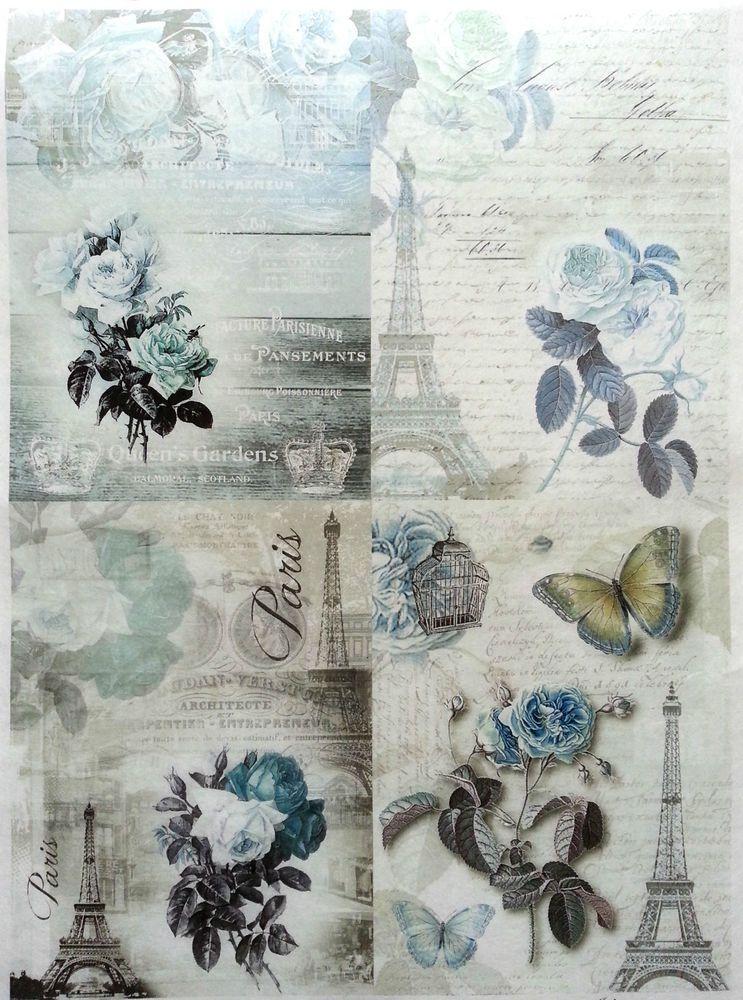 Decoupage Sheets Rice Decoupage Paper BLUE PARIS Scrapbooking