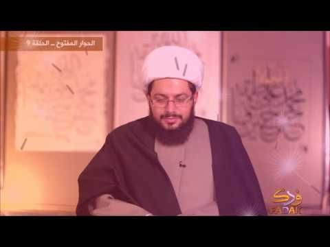 ماذا قالت فاطمة الزهراء ع في حق الشيخ ياسر الحبيب Attributes Link