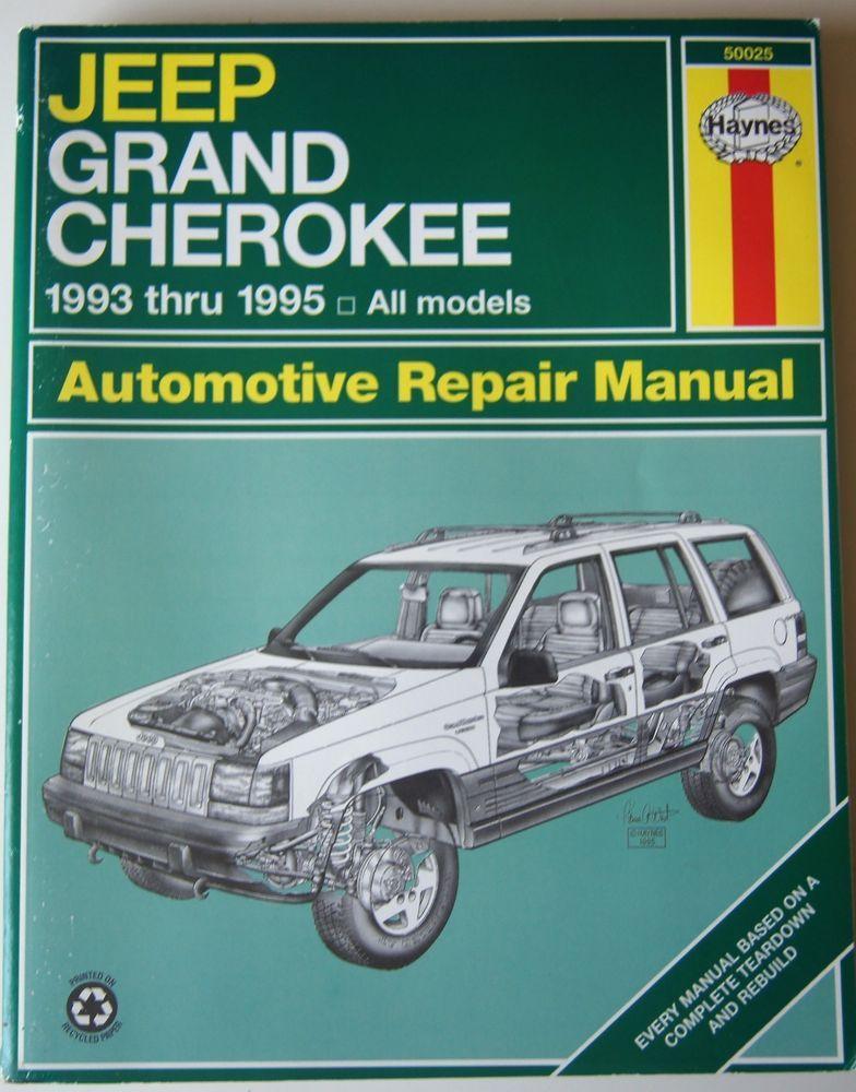 manual jeep grand cherokee 1995
