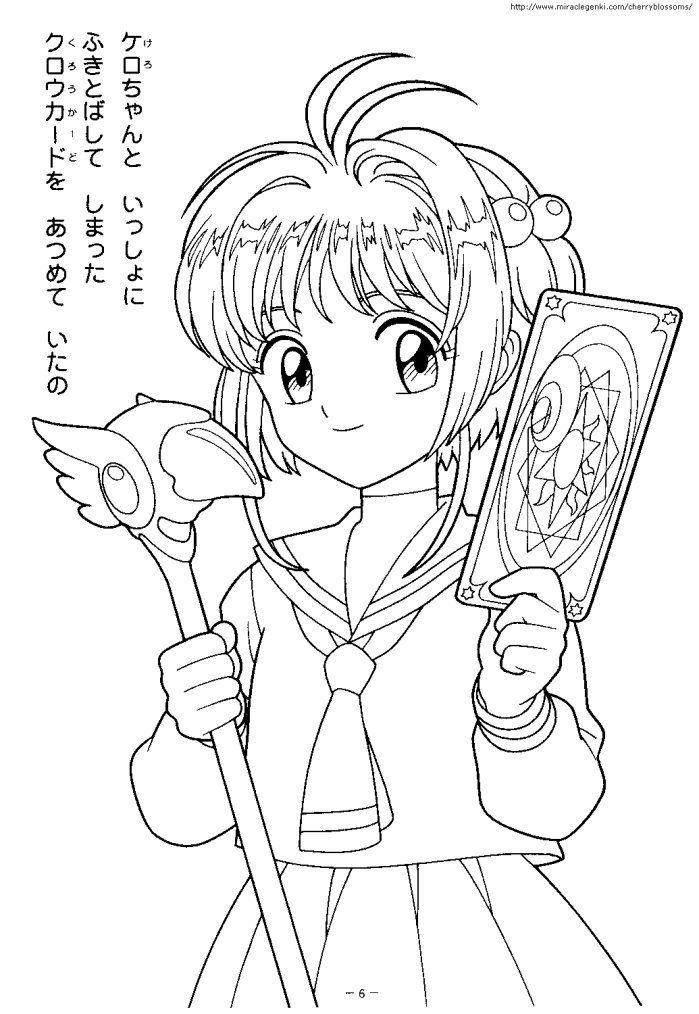Ghim Của Ninis Tren Sakura Coloriage Cardcaptor Sakura Anime Nang Tien