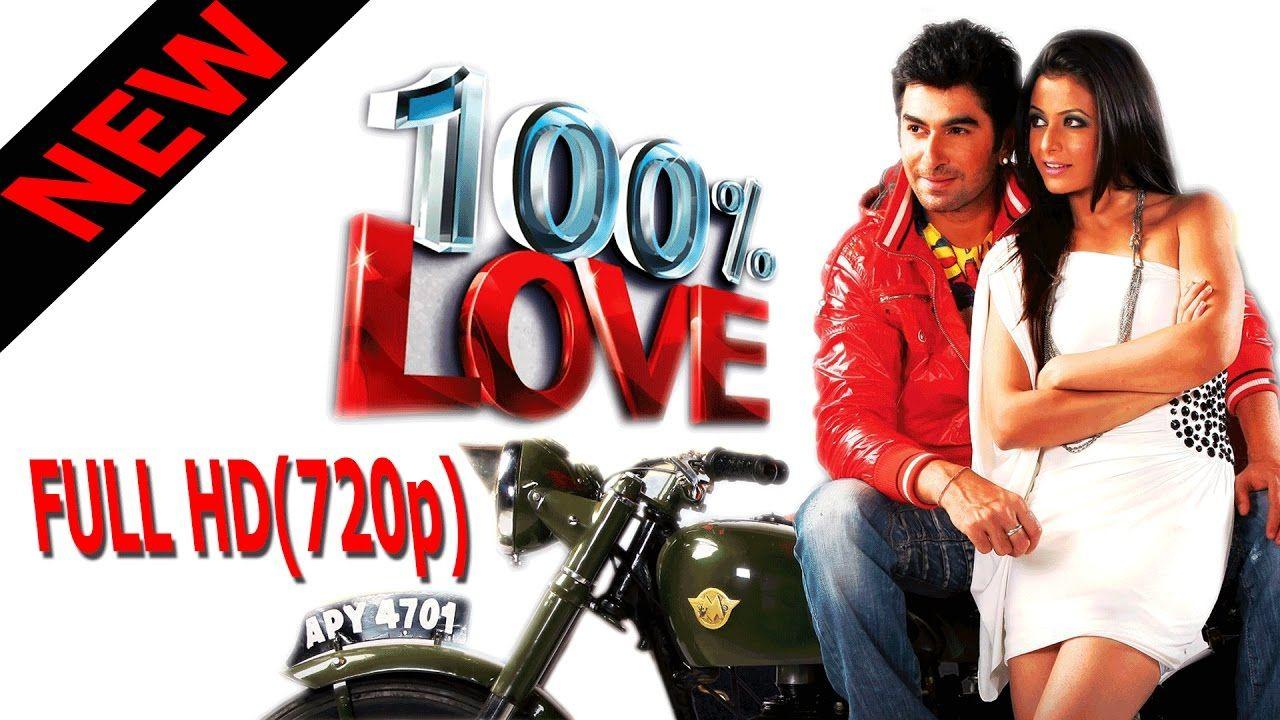 Jeet New Movie 2016 ❤ 100% Love ❤ FULL HD (1080p)   Comedy