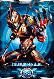 Ultraman Belial Cosmic Art Fusion Card Cyber