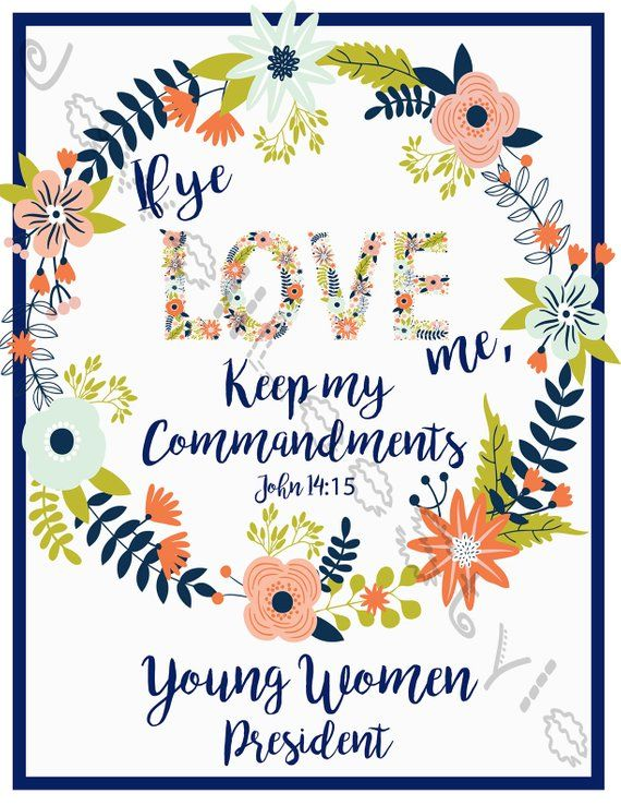 Young Women Presidency Planner 2019 Yearly Calendar With Cover Pages