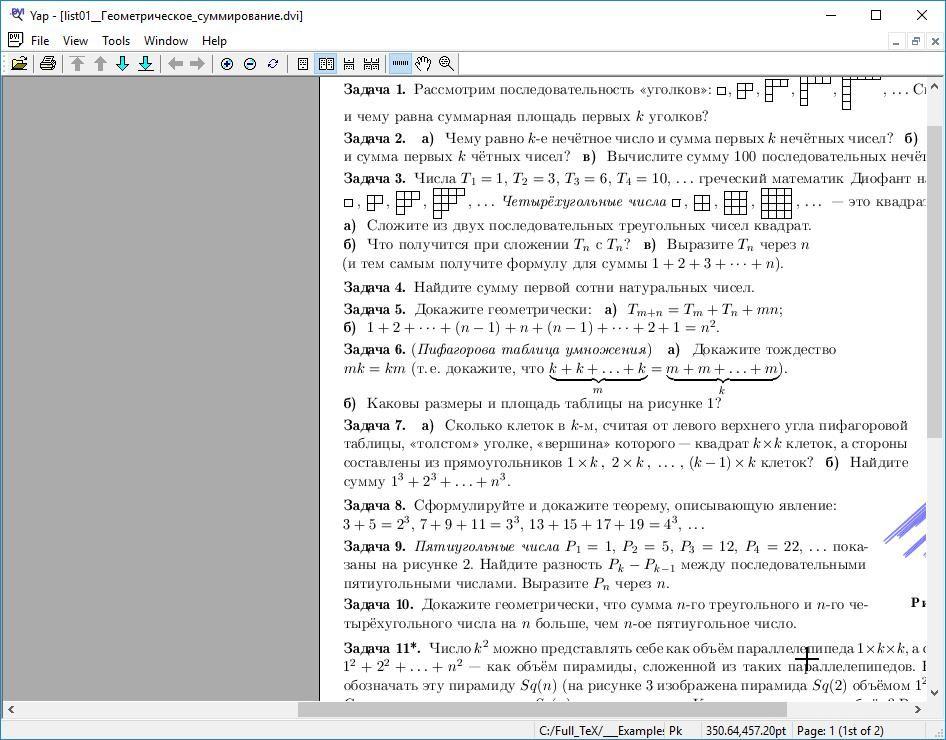 Программа по химии скачать