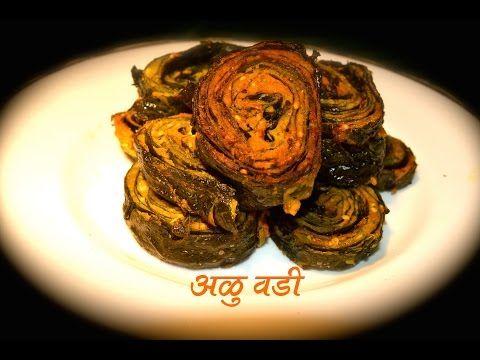 Kartula chi bhaji authentic maharashtrian food recipe youtube kartula chi bhaji authentic maharashtrian food recipe youtube forumfinder Images