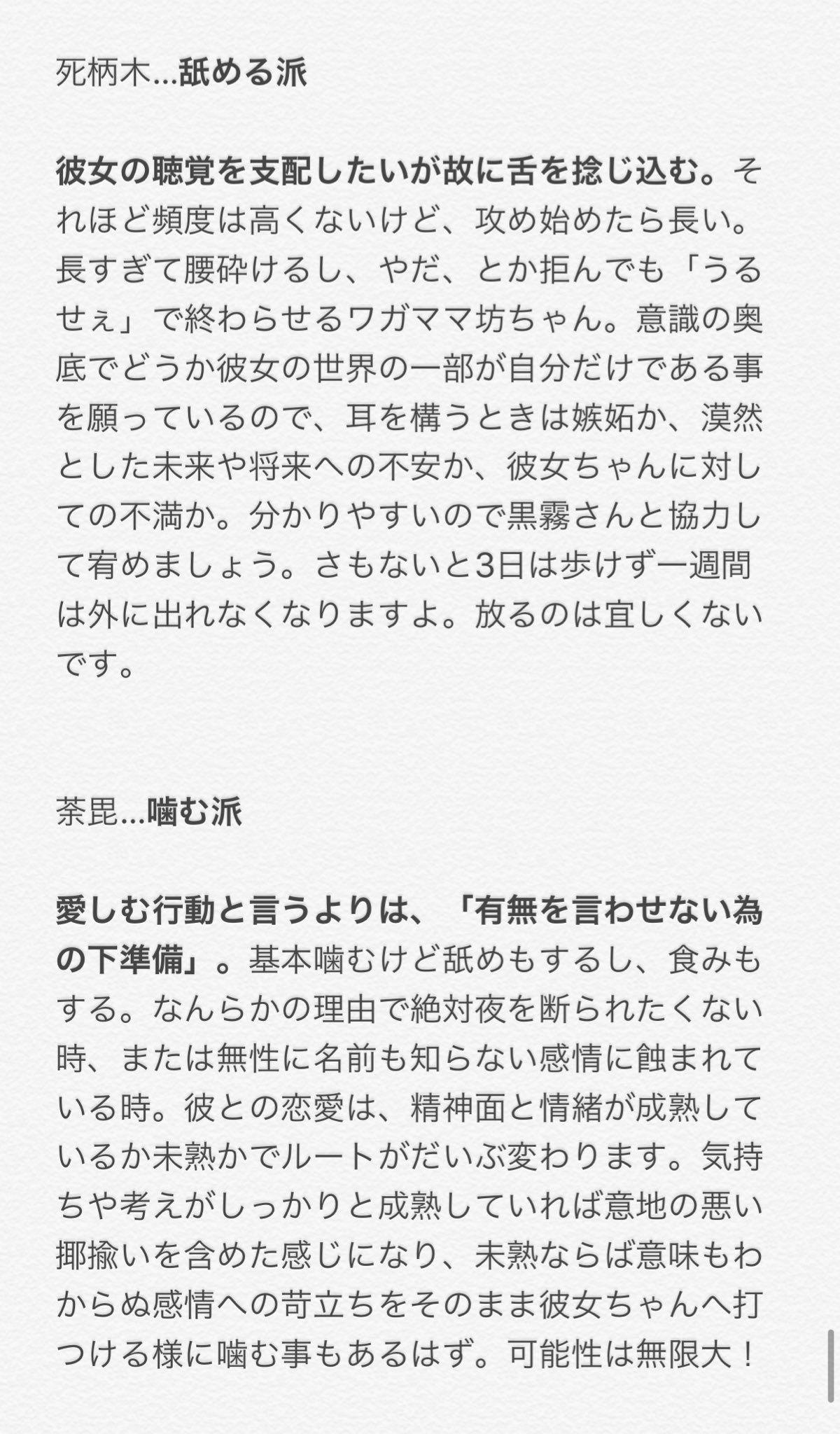 ヴィラン ヒロアカ 夢 小説