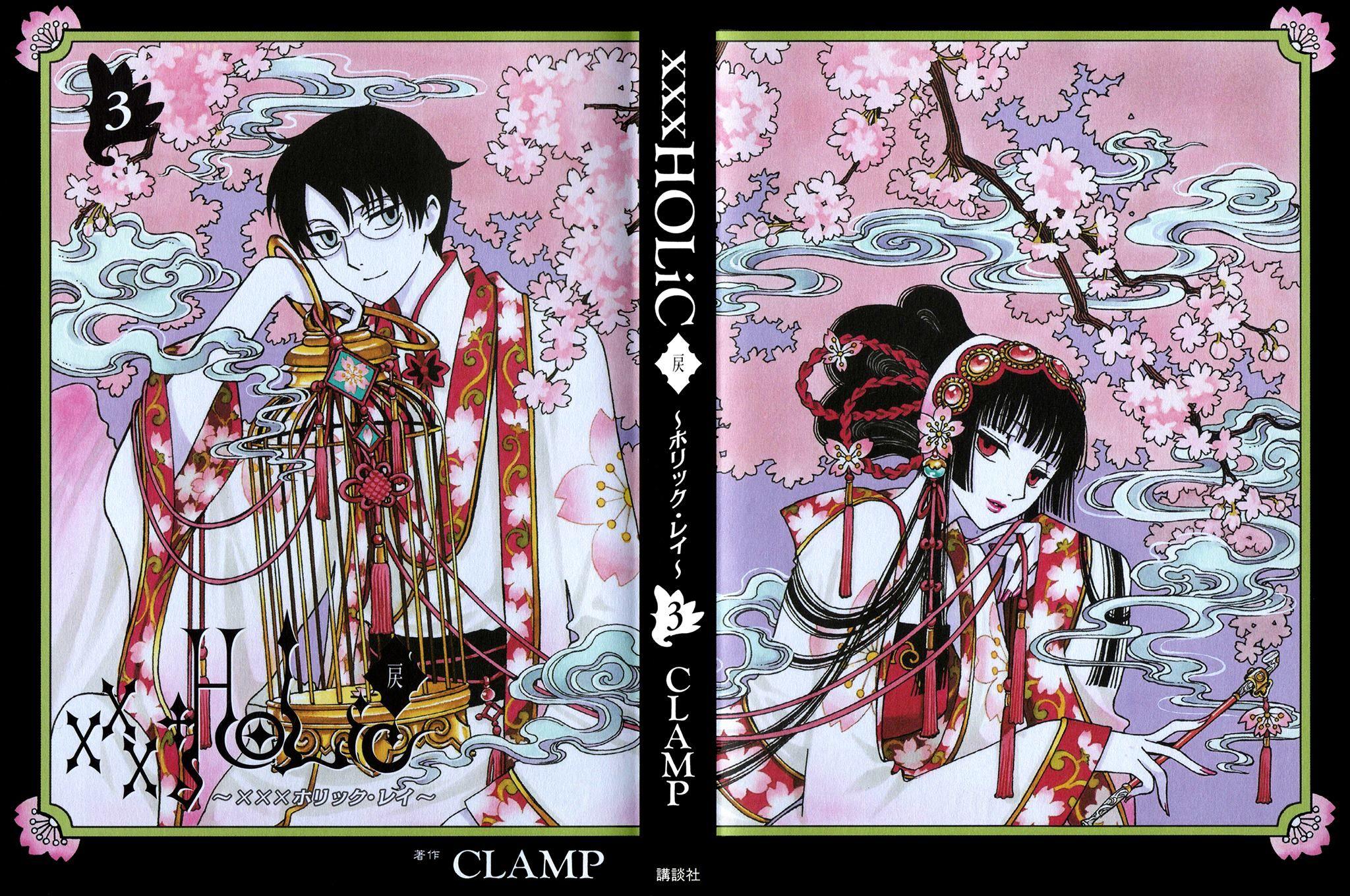 Watanuki and Yuuko xxxHOLIC Rei vol 3