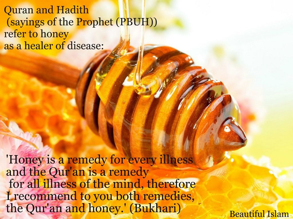 benefits of honey in quran and hadith | honey diet, pure