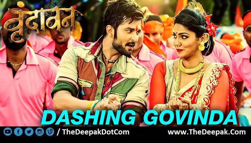 Dashing Govinda Marathi Video Song - Vrundavan | Amitraj, Avadhoot