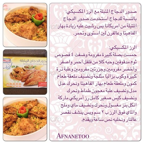 3444444444 Cooking Yummy Food Recipes