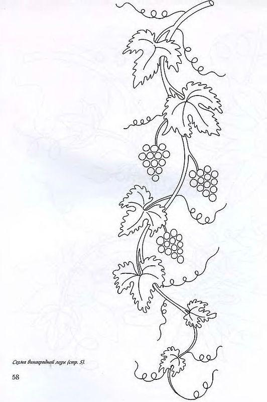 рисунки узоры цветы лилии колосья виноград