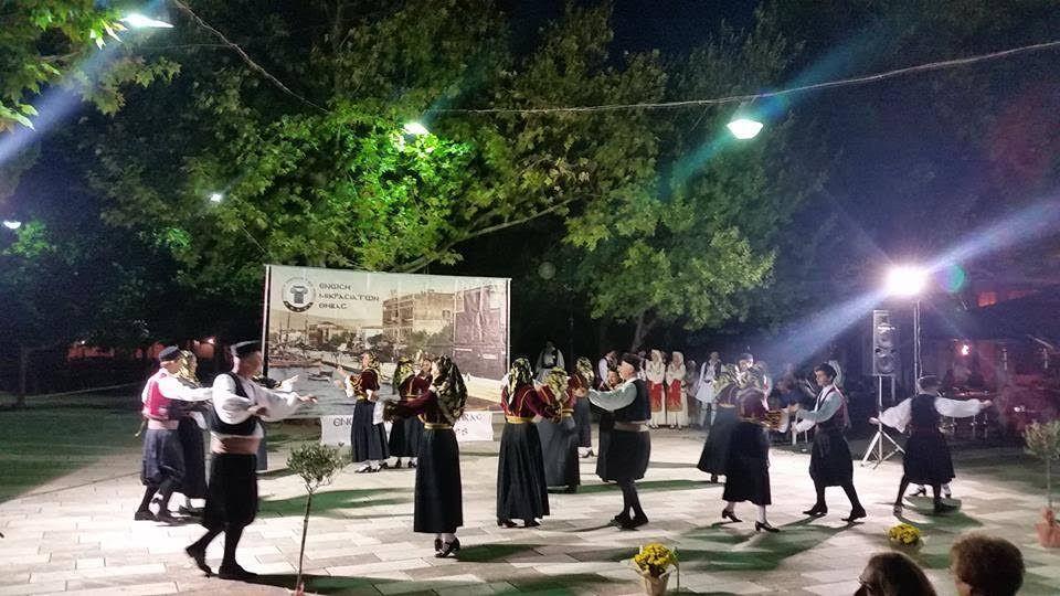 Ετήσιος Χορός Ένωσης Μικρασιατών Θήβας