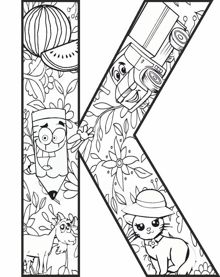 K Harfi Mandala çalışması Ilkokul Etkinlik Abc Coloring Pages