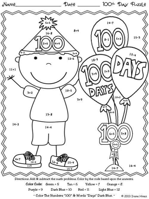 100th Day Of School Unit: 100 Is A Magic Number | 100 días, 100 días ...
