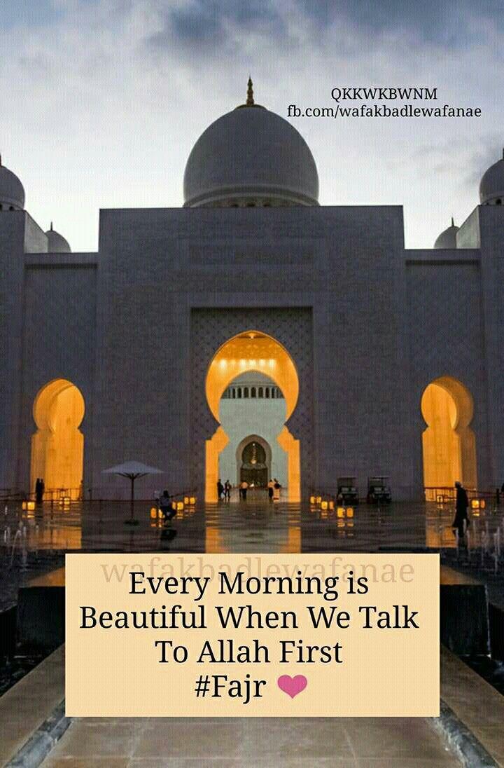 Fajr Salah Learn Islam Islam Facts Islam Beliefs