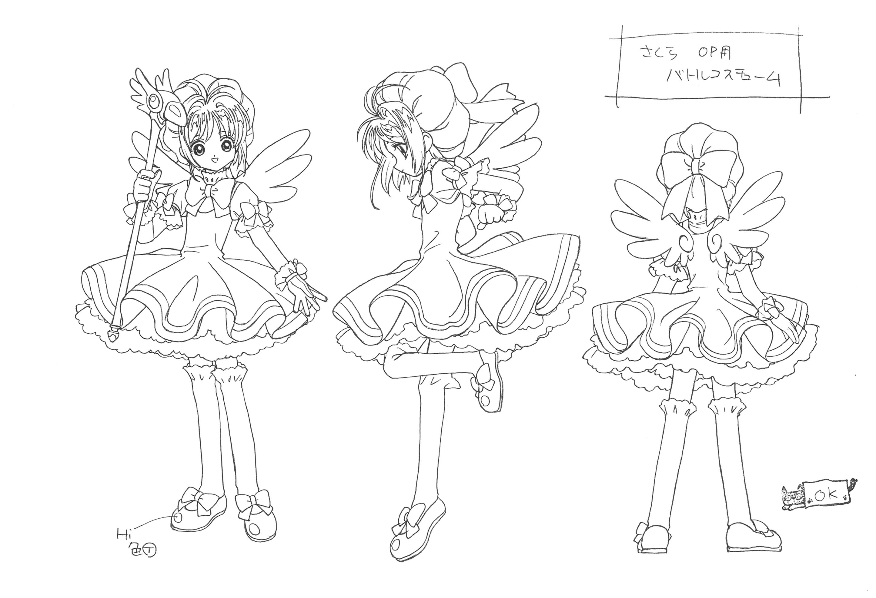 Cardcaptor Sakura Animated Works (Special Edition)