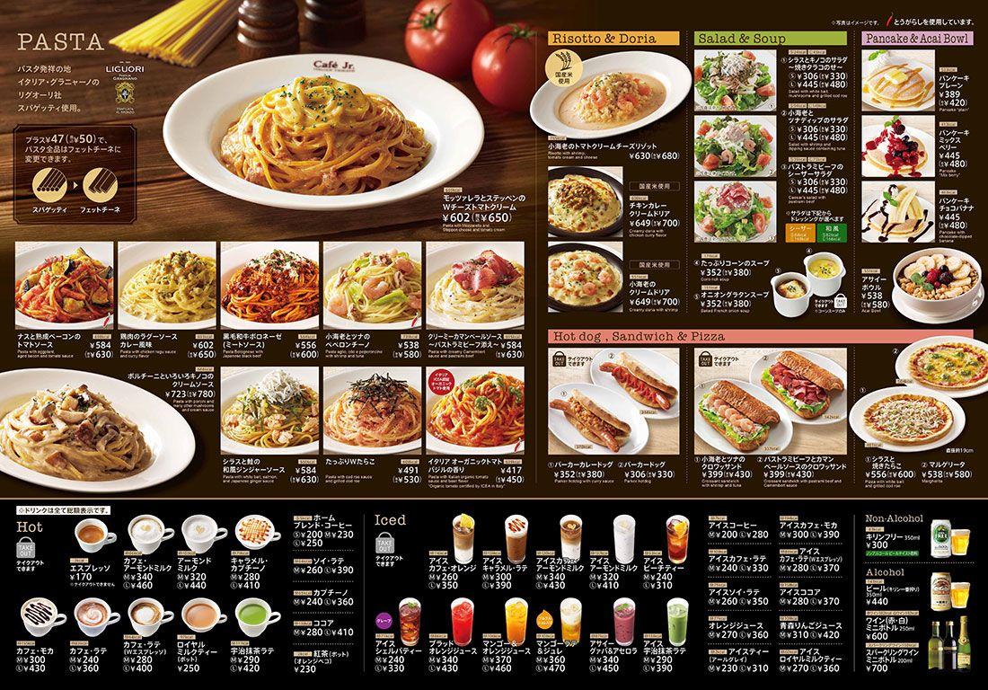 ป กพ นโดย マリ ใน 乙女屋様 メニュー表 อาหาร ขนมหวาน ออกแบบ
