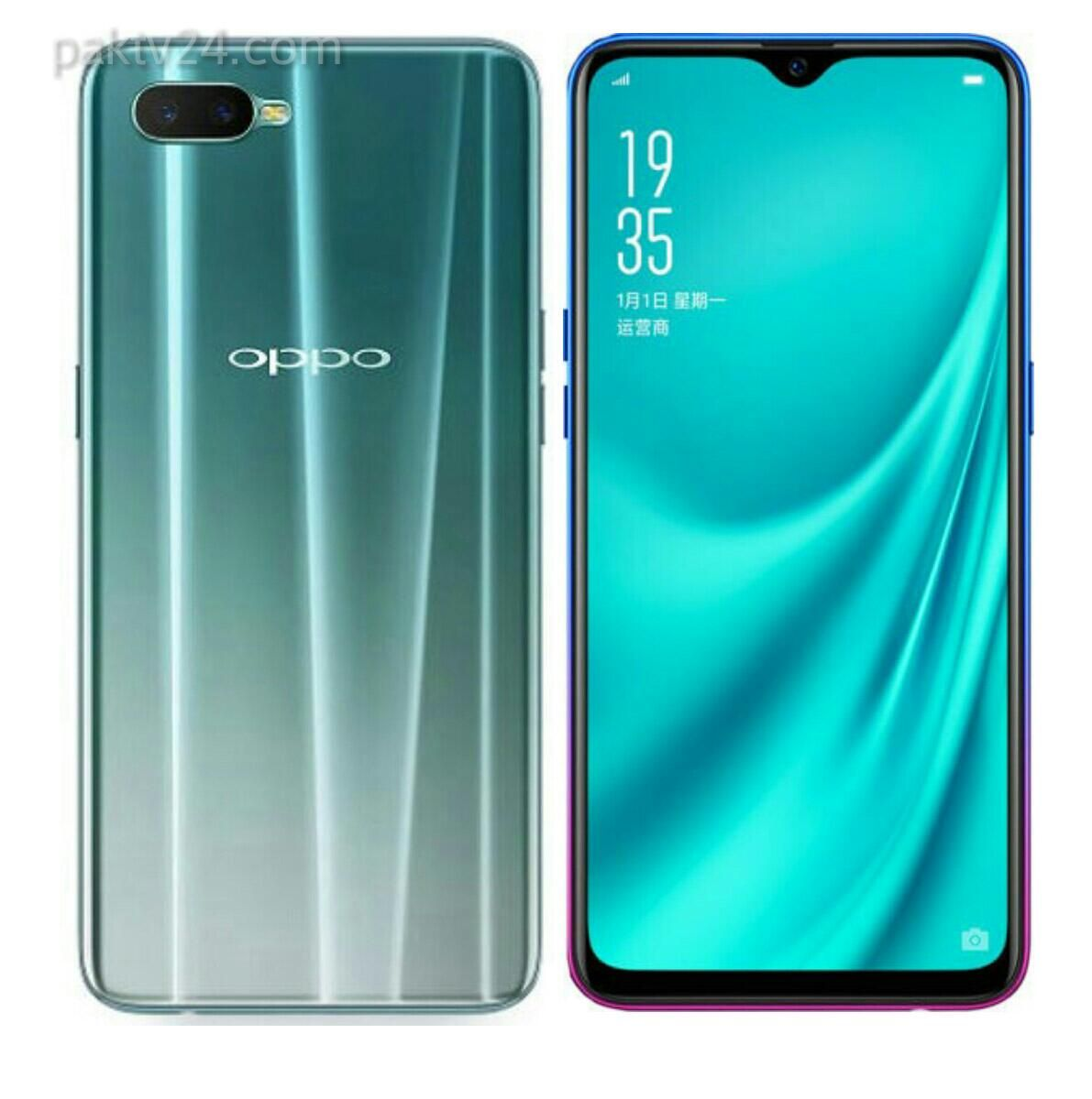 Oppo r15x is a dual sim nano mobile with 128gb build in