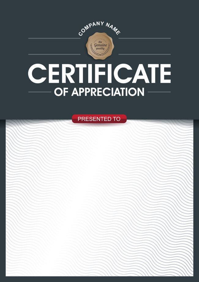 Certificate Background Material Certificate Templates Honor
