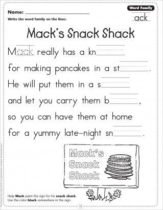 Ack Words Worksheets Google Search Beginning Reading Pinterest