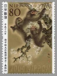 「切手 伊藤若冲」の画像検索結果