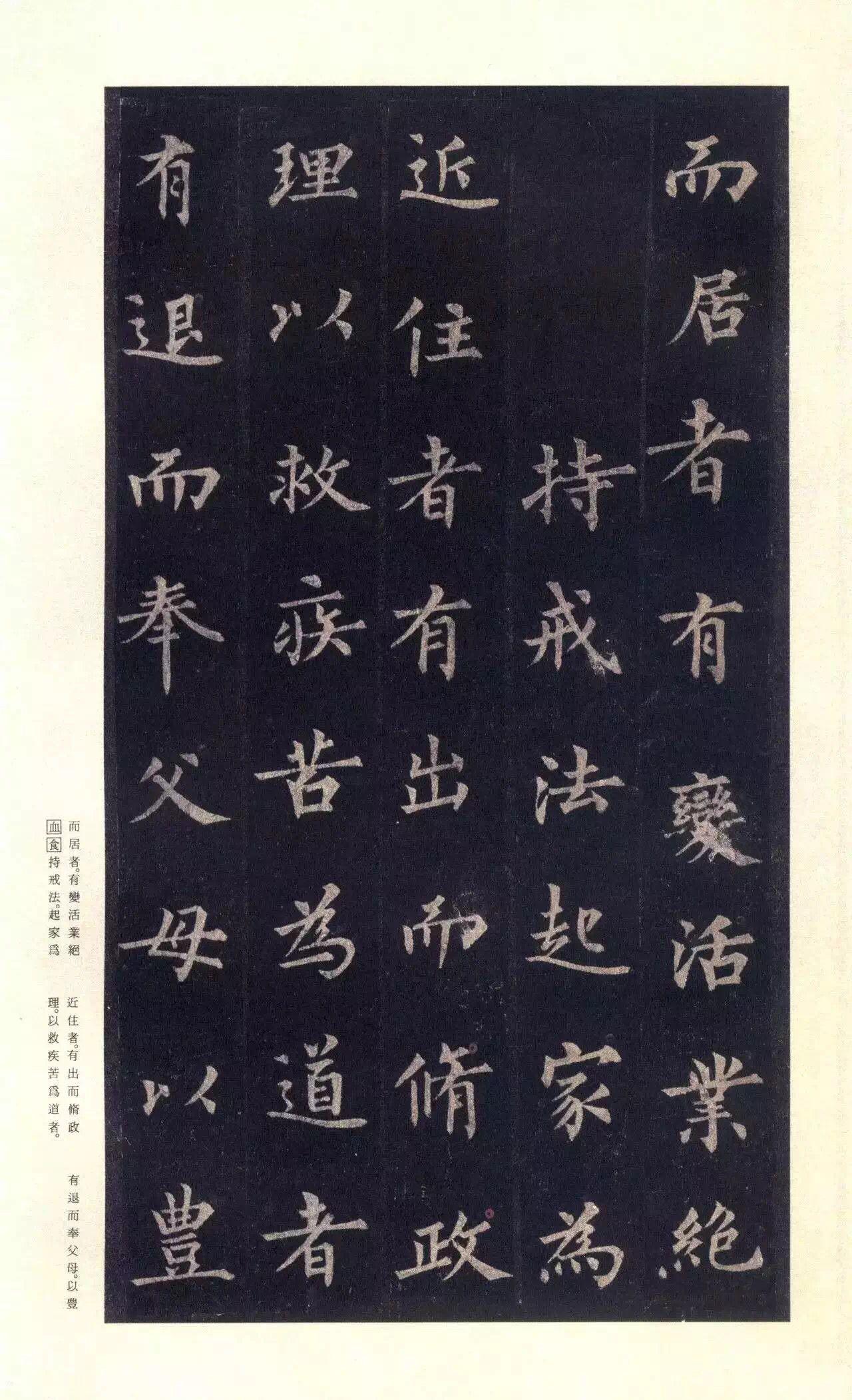 裴休(791—864),字公美。河內濟源(今濟源市五龍口鎮裴村)人。為晚 ...