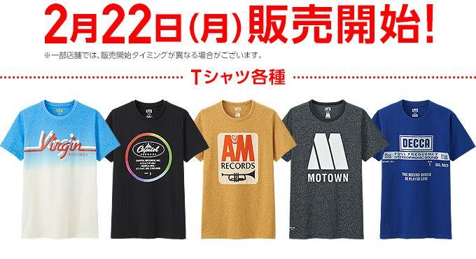 ユニクロ ut特集 groove makers tシャツ デザイン ut ユニクロ グラフィックtシャツ