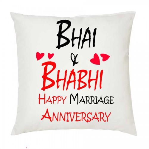 Juvixbuy Bhai Bhabhi Happy Marriage Anniversary Printed White Cushion 12 Inch X 12 Inch With Filler Happy Marriage Anniversary Marriage Anniversary Happy Marriage Anniversary wishes for friends parents: juvixbuy bhai bhabhi happy marriage