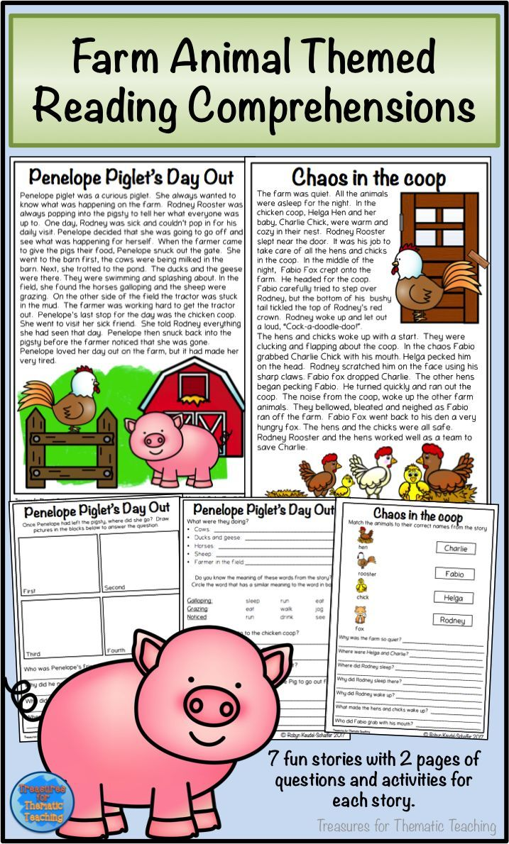 farm animals reading comprehension passages and questions reading on tpt reading. Black Bedroom Furniture Sets. Home Design Ideas