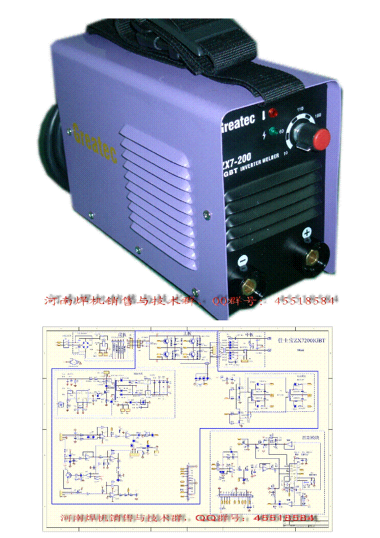 4e747377 Click On The Link For Free Download This Picture Is A Preview Of Easyarc Zx7 200 Inverter Welder Inverter Welding Machine Electronic Circuit Projects