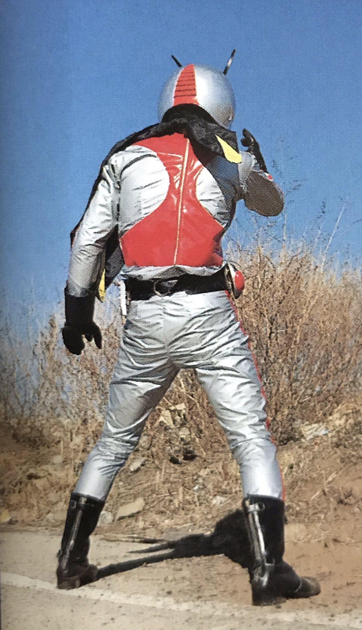 仮面ライダーX 第2NGスーツ | 仮面ライダーX | 仮面ライダー ...