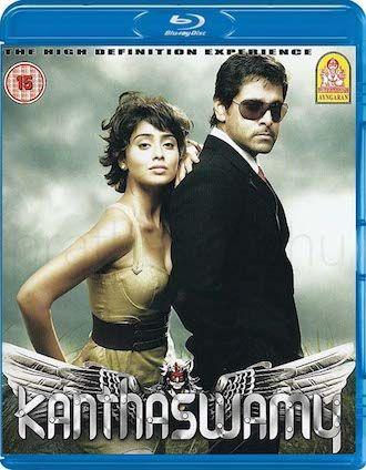 Kanthaswamy 2009 Brrip 600mb Full Download Malayalam Movies Download Full Movies Full Movies Download
