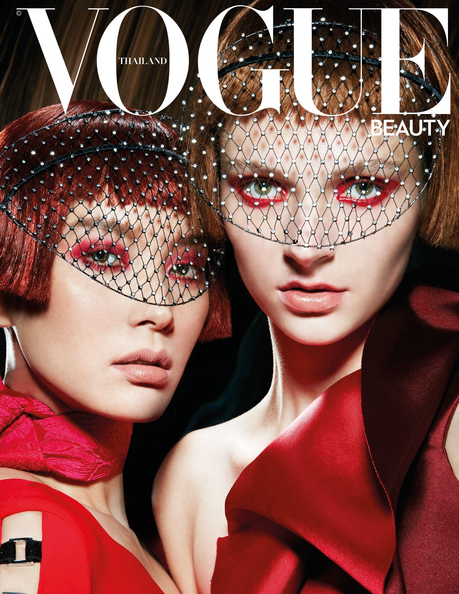 Картинка из модного журнала