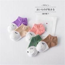 Pacote de 5 Pares Meias de Algodão Do Bebê Raposa Unisex Meninos Meninas Meias Moda Dos Desenhos Animados Crianças Sock Para As Crianças Roupas e Acessórios(China (Mainland))