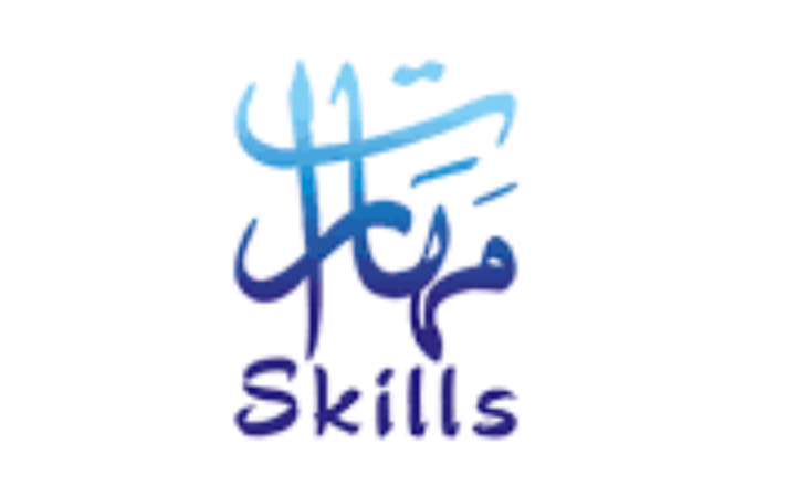 شركة مهارات للتقنية وتنمية الموارد البشريه تعلن عن وظائف شاغرة صحيفة وظائف الإلكترونية Arabic Calligraphy Calligraphy Skills