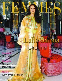 Princess Salma of Morocco #royals