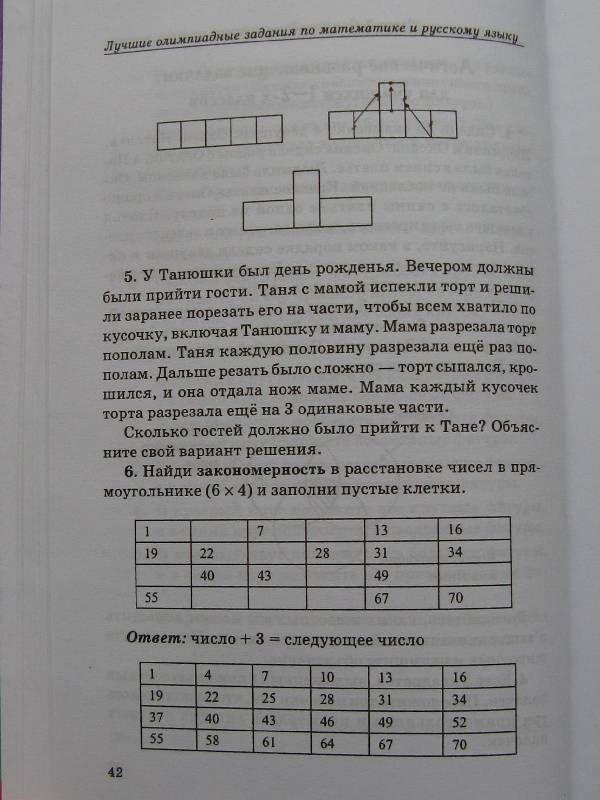 Учебник по литре за 9 класс кутузов