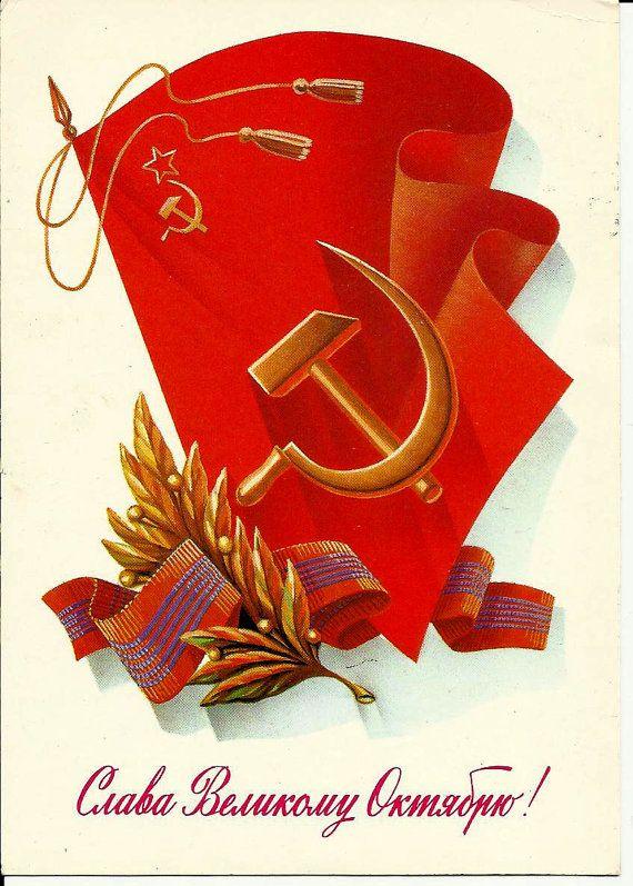 Pin Ot Polzovatelya Meghan Dorian Na Doske Russian Patriotic Postcards Starye Plakaty Milye Risunki Plakat