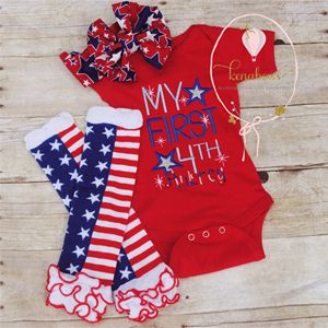 First Fourth of July Baby Outfit First Fourth of July Shirt First 4th of July