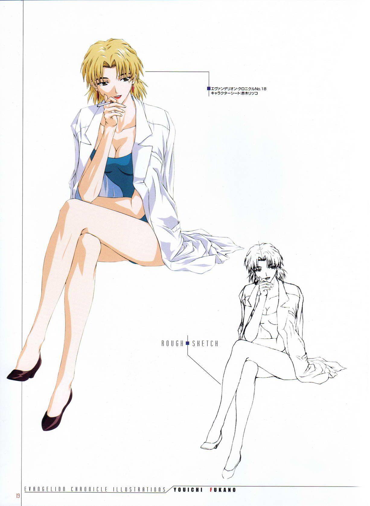 Evangelion - Chronicle Illustrations [artbook]- Ritsuko Akagui
