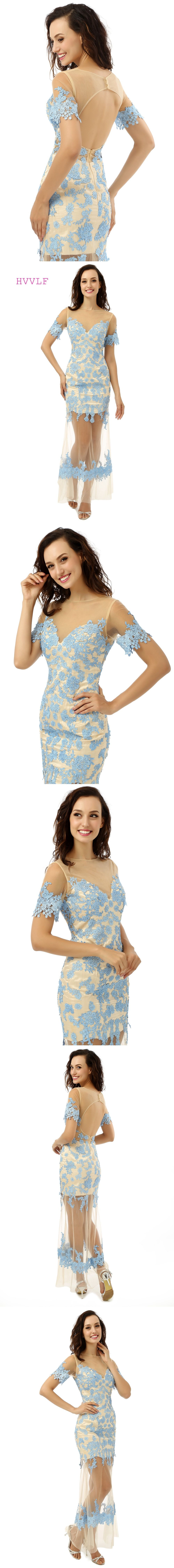 Hvvlf see through prom dresses mermaid high collar sky blue