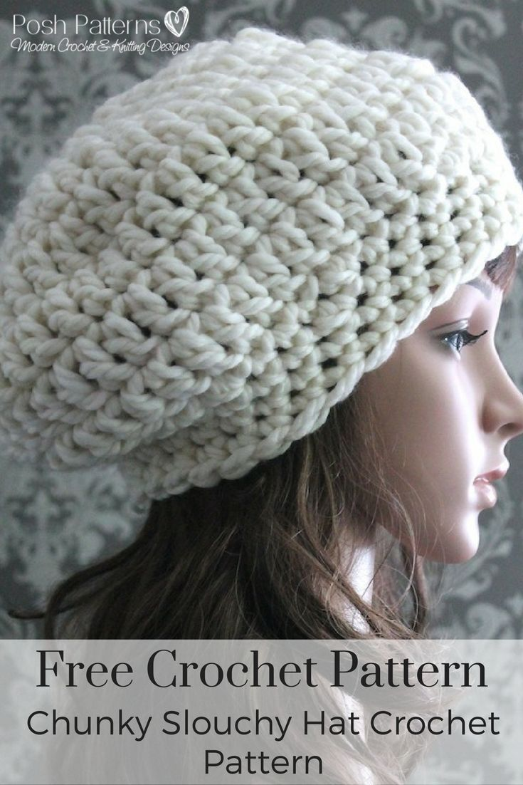 Chunky Slouchy Hat Crochet Pattern | Super bulky yarn, Easy crochet ...