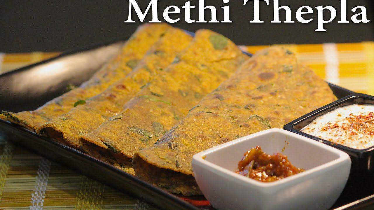 Methi Thepla - Multigrain Methi Thepla #GujaratniRasoi | ChefHarpalSingh