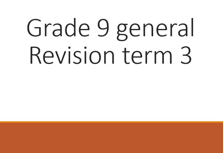 الرياضيات المتكاملة بوربوينت مراجعة بالإنجليزي للصف التاسع مع الإجابات