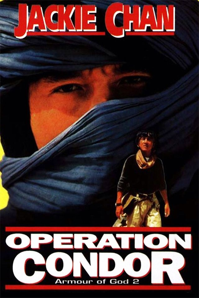 Armour Of God 2 Operation Condor 1991 Mission Adler