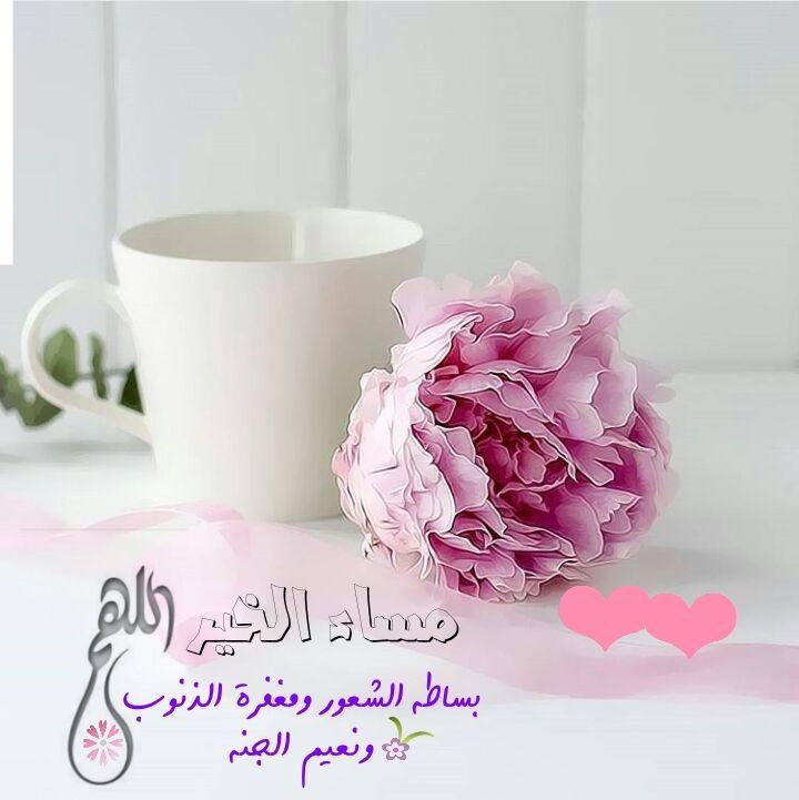 Desertrose كلام من القلب Good Morning Coffee Fridge Essentials Good Morning