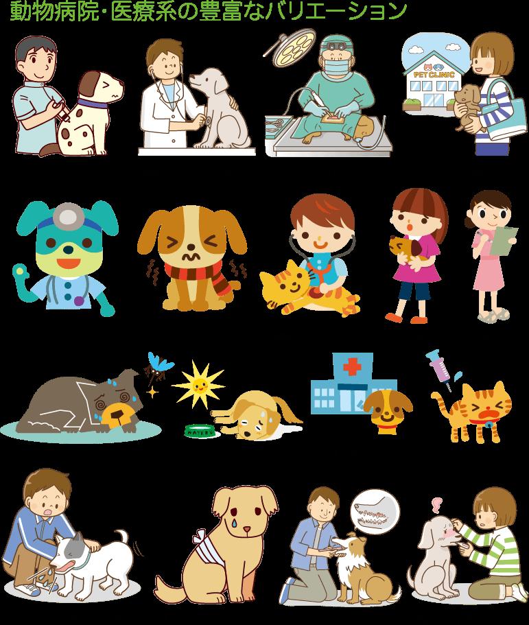 無料動物病院ロゴ アニマルクリニックlogoフリーダウンロード 病院 イラスト 動物 素材集