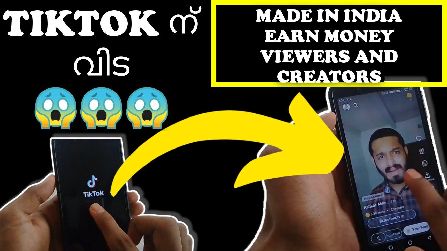 Best Alternative App For Tiktok Made In India Earn Money Earn Money Online Earnings